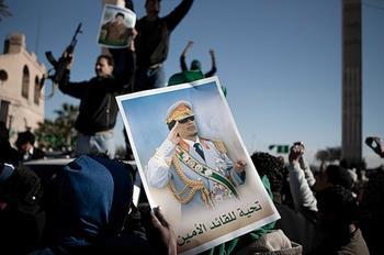 Ливийское Сопротивление. 16 сентября. Вечер.