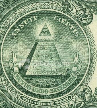 Треугольник и Глаз Бого-Ящера