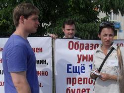 Пикет против преступных реформ Образования в г.Обнинск