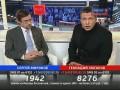 Поединок с Владимиром Соловьевым: С. Миронов и Г. Зюганов (29.09.2011) SATRip