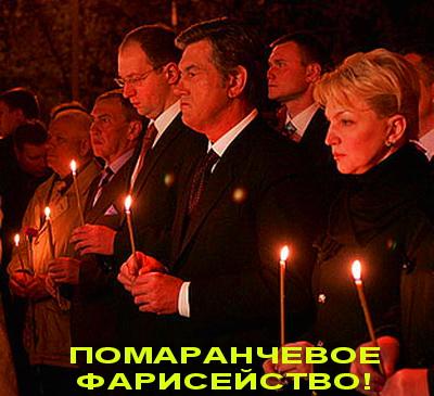Масоны правят бал в Украине