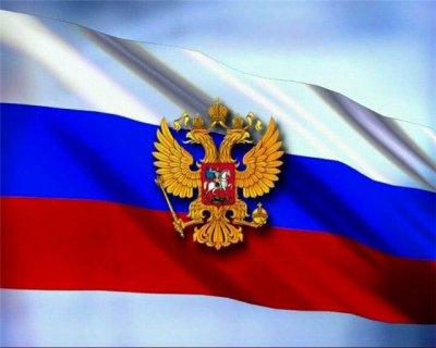 Пророчества о будущем России