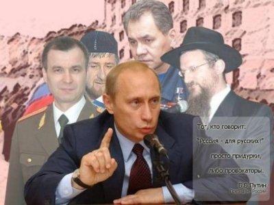 Отбросьте Ваш страх! Люди русские! Братья и сестры!