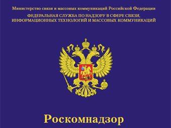 Поиск экстремистов в сети доверят роботу. «Вконтакте» запретил открытую регистраци