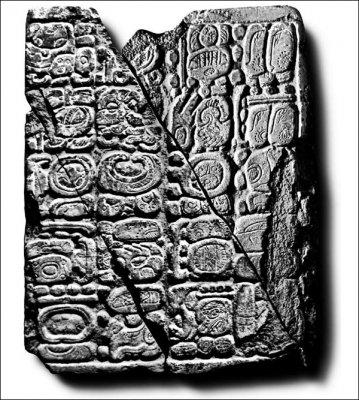 Вторая надпись майя упоминающая 2012 год