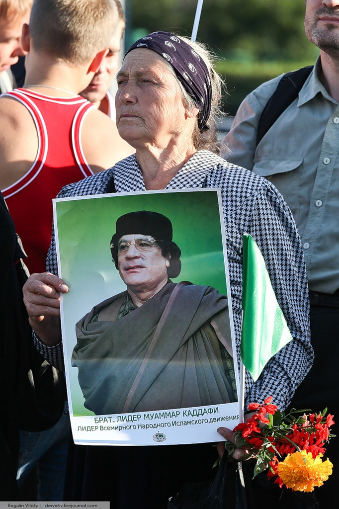 Руки прочь от Ливии и Каддафи!