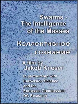 Ступени цивилизации. Коллективное сознание / The intelligence of the Masses (2010) DVB