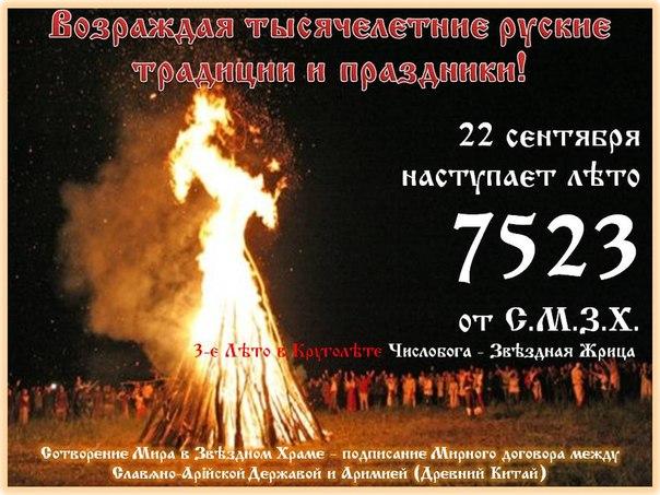 http://pandoraopen.ru/wp-content/uploads/2014/09/rustr.jpg