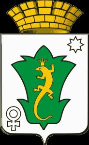gerb-polevska-ural