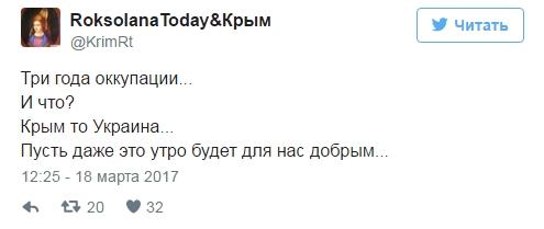 snimok_2017_03_18_17_31_13_394