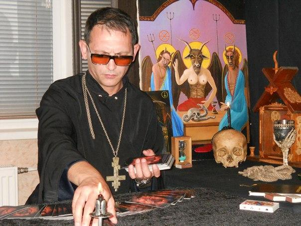 sekta-satany