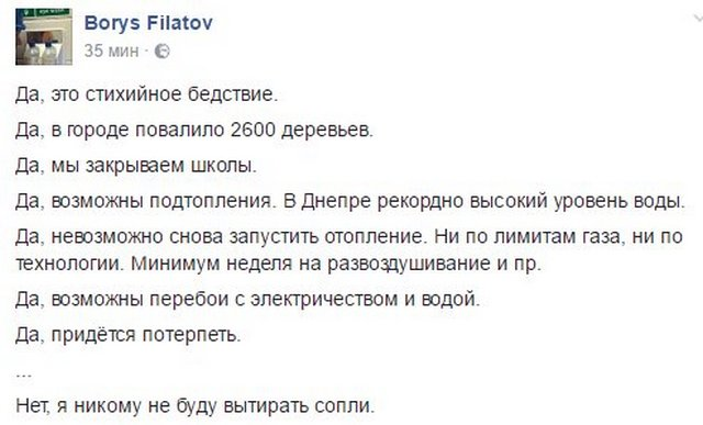 filatov_boris_skrin_