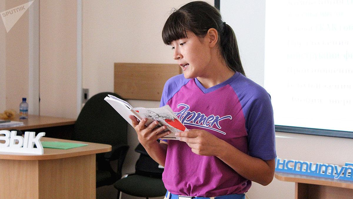 В «Артеке» 170 школьников из 18 стран мира посвятят себя изучению русского языка