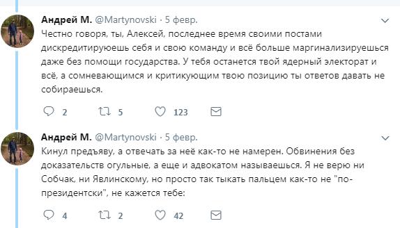 нава твит 2