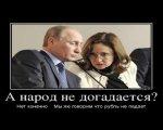 Набиуллина станет неподсудной законам РФ! [2017, Паразитическая Система]