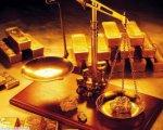Магические свойства золота. Как следует относиться к золоту, чтобы не навредить себе?