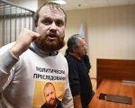 "Русскому националисту Демушкину дали 2,5 года колонии за картинку во ""ВКонтакте"""