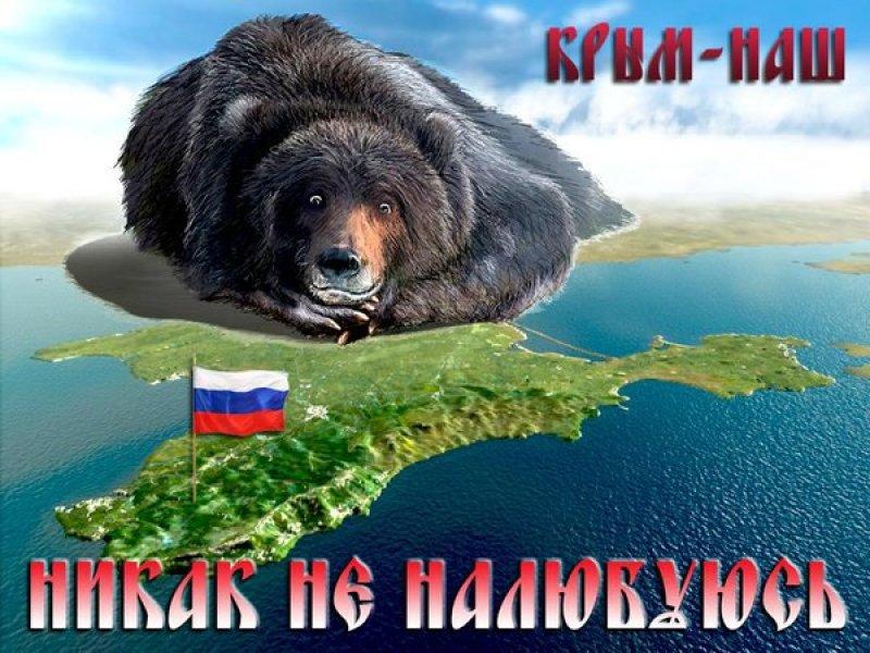 Картинки, картинки с надписью про россию и украину