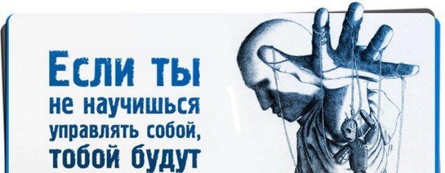 ГЛАВА 14.  За здоровье пьют лекарства