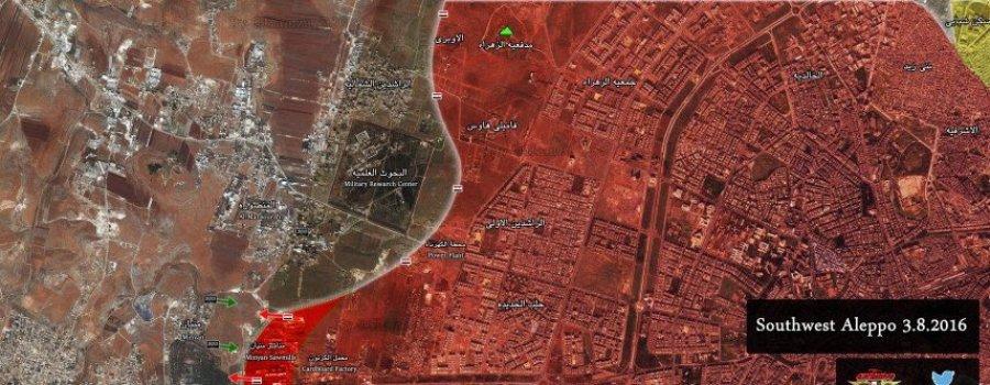 Битва за Алеппо. 03.08.2016. Утро