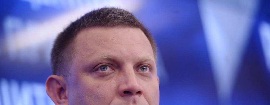 Новости Украины и Новороссии 17 апреля 2017