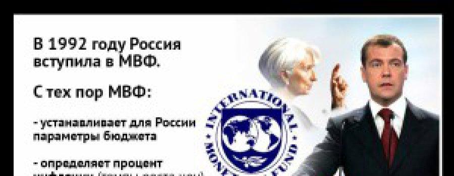 Кто владеет Центробанком — владеет всей страной. Так кто же это?