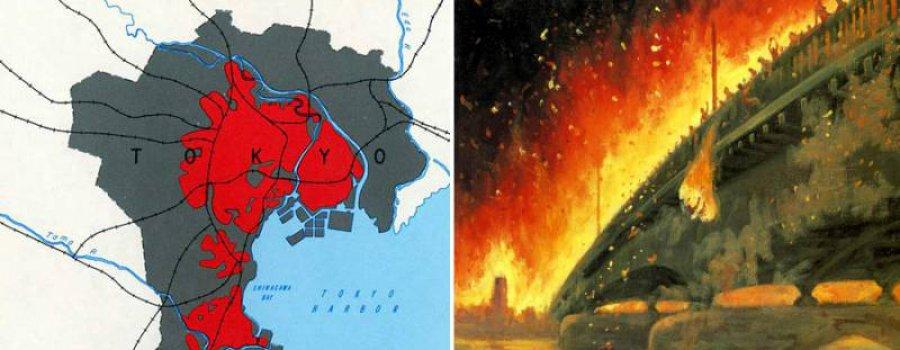 Токийский холокост