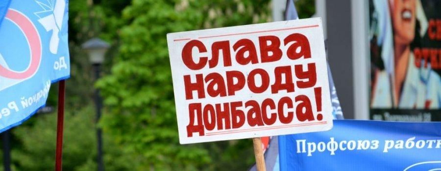 Новости Украины и Новороссии 01 мая 2016