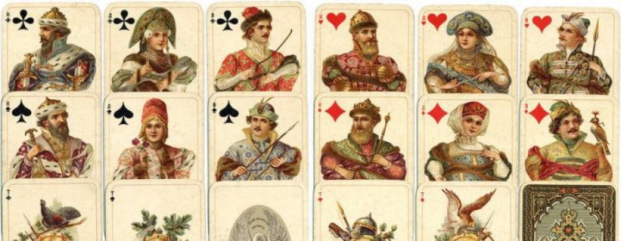Секрет самой известной русской колоды карт