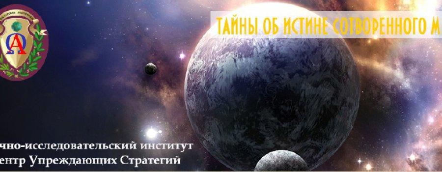 ЭЛЕМЕНТЫ НОВОГО В ЭТОМ ГОДУ.  Финансовая упреждающая независимость России!