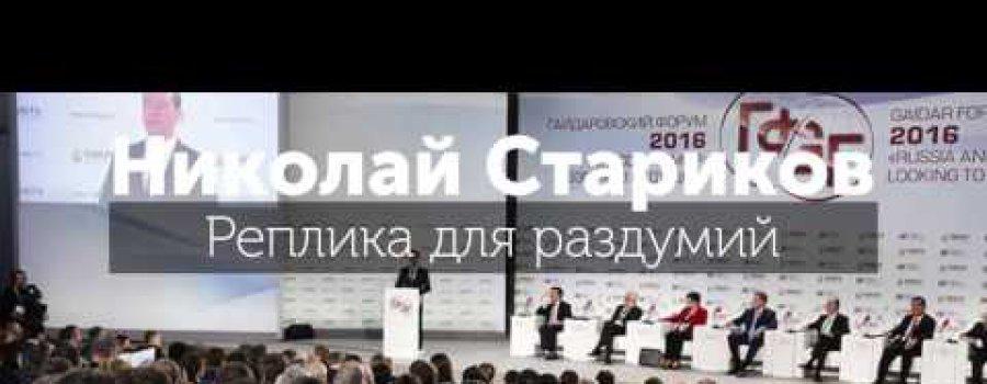 В России все затягивают пояса, и растёт числомиллиардеров