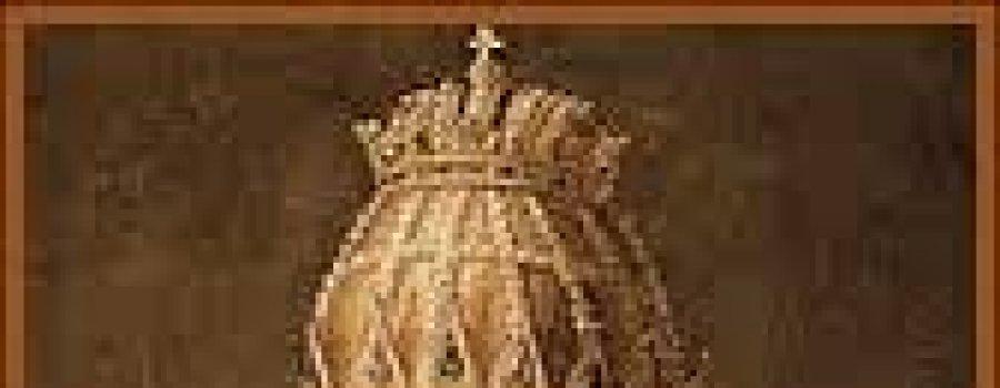 Неизвестная Империя