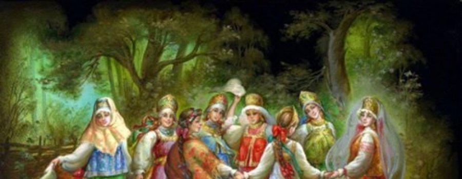 Три традиции Русского народа