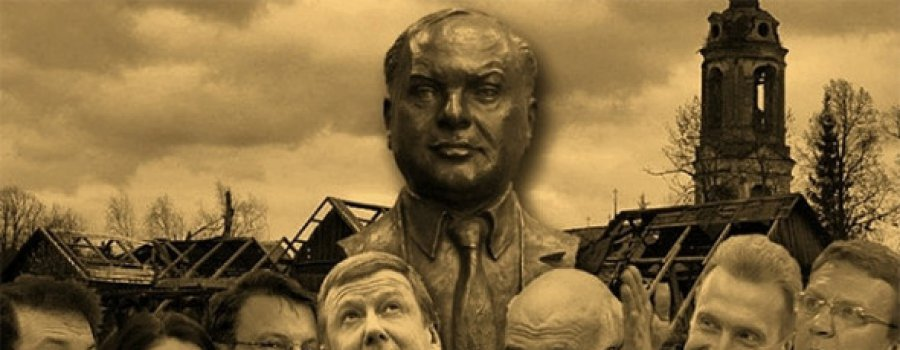 """Российская """"элита"""" готовится бежать?!"""