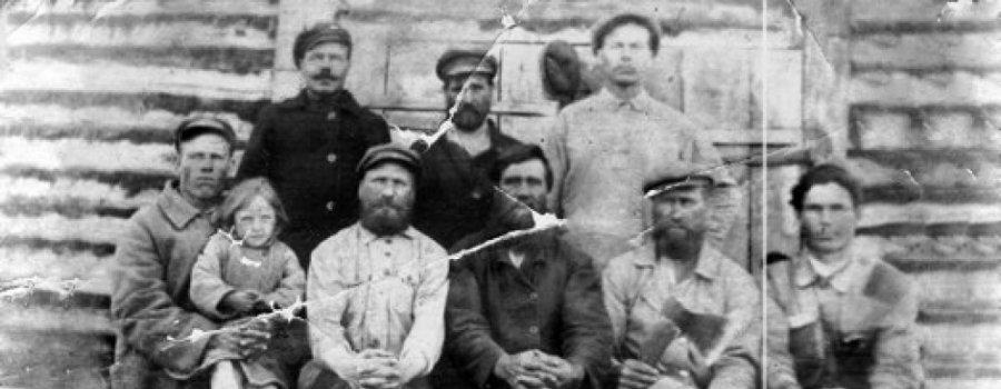 Забытые народы Сибири. Чалдоны