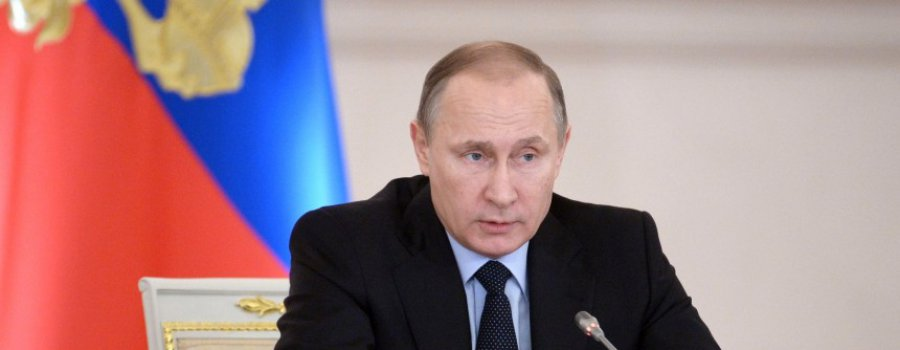 Последствия неизбежны: Путин обсудил удар по Сирии с Совбезом