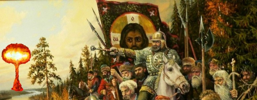Запретная история Сибири – 3. Поход Ермака в Сибирь