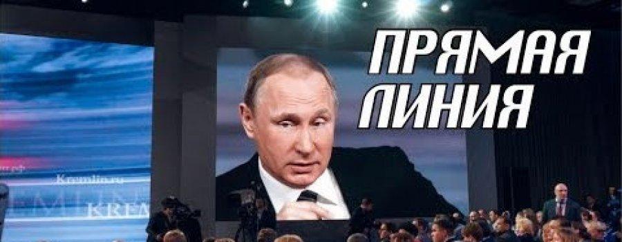 Томичку оштрафовали на 20 тыс.руб за видеообращение к Путину (2017)