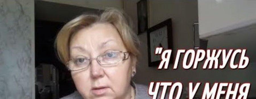 Мы подыхаем! Скандальное обращение к Путину. Лариса Злотникова (2017)