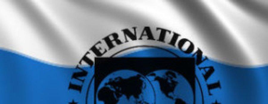 Молния!!! Оказывается, МВФ – агент Кремля!