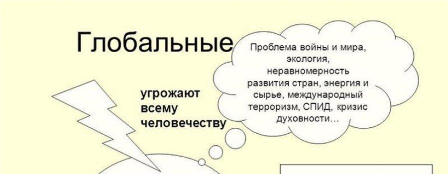 Глава 7. Продолжение третьего тома монографии «Зеркало Моей Души», незавершённого Николаем Левашовым