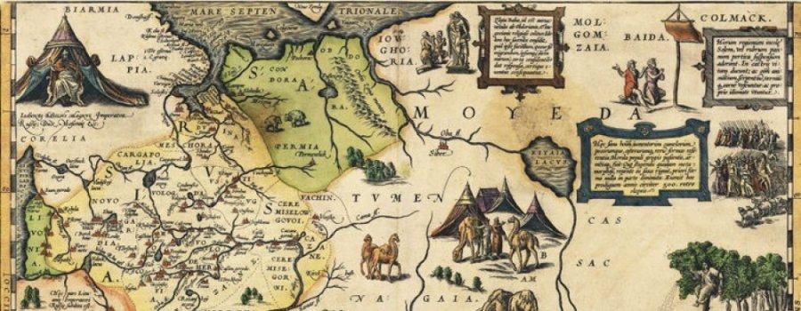 Удивительная карта России, Московии и Тартарии
