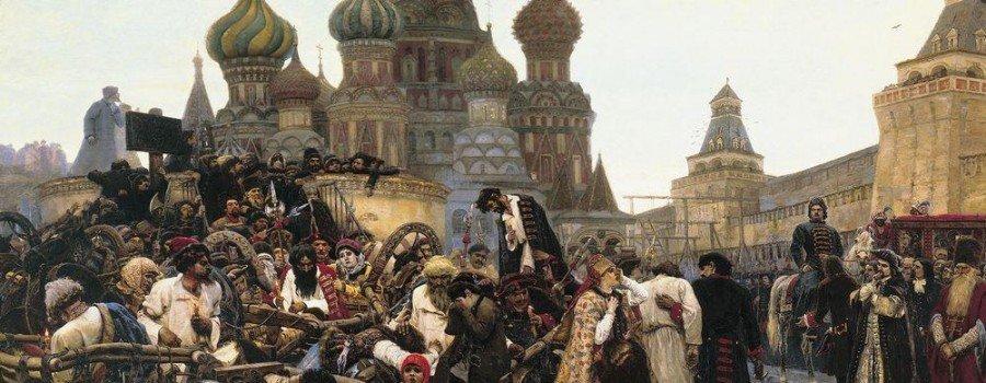 Суриков Василий Иванович (1848-1916) Масштаб и мощь [2]