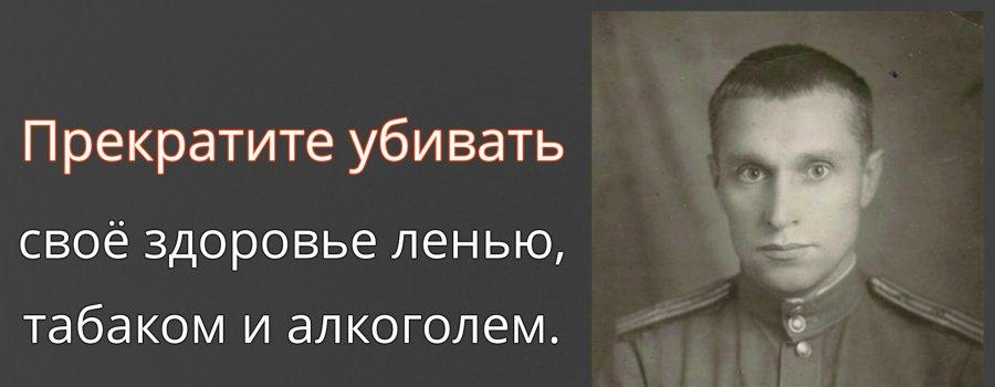 Амосов Н.М. Здоровье и счастье ребенка