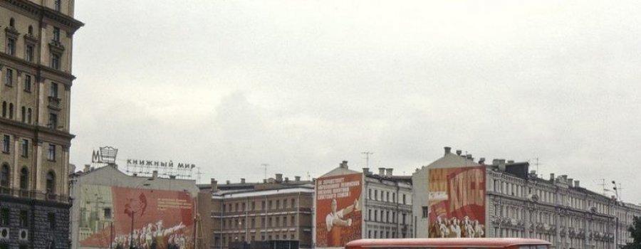 Апогей эпохи застоя! Как выглядела жизнь в СССР в 1981 году