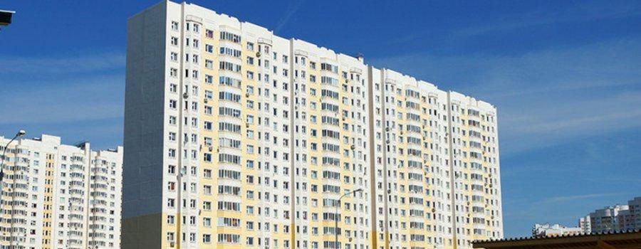 Недвижимость в Московской области пользуется стабильным спросом