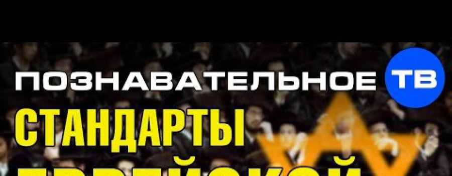 Самое сильное выступление В.Ю. Катасонова за все эти годы