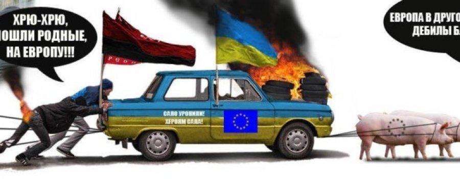 Принуждение Киева к миру. Ультиматум США и Киевской хунте из Москвы.