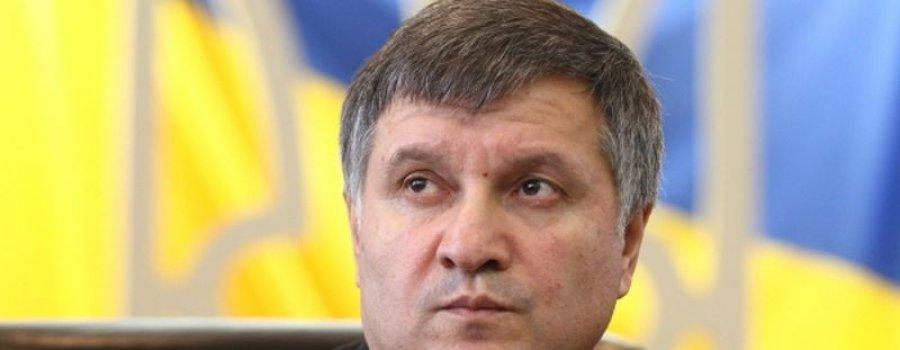 Зачем Аваков толкает украинцев на исход в Россию