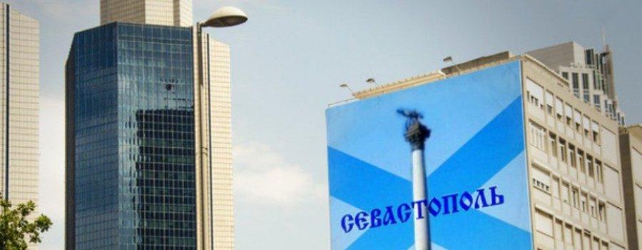 Крымчане дали жёсткий ответ: мы – не русские, если не отомстим за Одессу…